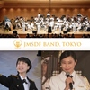 What the Tokyo Band is like 〜 History & Profile