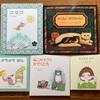 童話館の配本サービス「親と子の童話館ぶっくくらぶ」を紹介-毎月届く綺麗な絵本が魅力