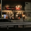 本場 博多の味   東京都大田区 博多ラーメン力丸