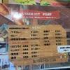 奄美大島おすすめの宿泊地 ~奄美大島のリゾートホテル ばしゃ山村~