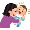 親御さん 赤ちゃんをスマホであやす これってどうなの?