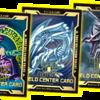 【遊戯王 最新情報】レジェンダリーゴールドボックスのウルトラレアは12種類で確定!新規がランダム封入の可能性あり!?|LEGENDARYGOLDBOX