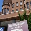 【紹介】九州大学総合研究博物館に行きました!