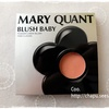 MARY QUANT / BLUSH BABY [11]
