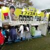 【八戸からチョイ旅】札幌を猛プッシュしたい5つの理由