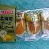 ヤマザキ 北海道チーズ蒸しケーキ【もぐナビベストフードアワード2020上半期/蒸しケーキタグ1位】