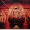 東京都あきるの市・大悲願寺の伝阿弥陀如来と両脇侍像(重要文化財)