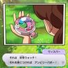 #389 妖怪ウォッチ1(Switch)プレイ日記vol.1 私は感動している【ゲーム】