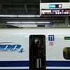 大田原マラソン前日:制限時間4時間、自己への挑戦状!
