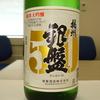 「愛知大学オープンカレッジ 日本酒講座・研究コース」の第5回目に参加してきました。