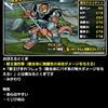 level.279【初心者向け】おすすめモンスター【DQMSLを始める(た)方へ】