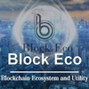 Block Eco Tokenについて