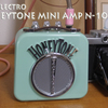 HONEYTONE MINI AMP N-10 部屋の飾りにもなる可愛いミニアンプ