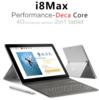 Helio X20搭載の10.1インチの高性能2in1タブレットが発売!僅か209.99ドルで買えるVOYO i8 Maxのスペックチェック!