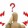 【すぐ耳鼻科へ】片耳が聞こえない・耳鳴り・耳閉感 - 突発性難聴は早期治療が回復の鍵 -