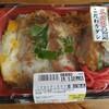 スーパーのカツ丼、ヤマザワ編。