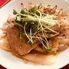 豚の生姜焼き~男の料理(その3)