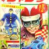 創刊50周年!「週刊少年ジャンプ」の意外と知られてないことを解説!
