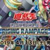 【遊戯王】ライジング・ランペイジの公式サイトがOPEN!今回の新テーマを軽くおさらい!