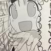 『かぐや様は告らせたい〜天才たちの恋愛頭脳戦〜』第18話「生徒会は言わせたい」アニメの方のラッパー藤原のクオリティがすごすぎるっ!!