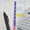 税務署より国税還付金振込通知書受け取る。