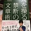 なにー!本買ったんやてー!?