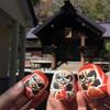 【国内旅行】#元気です北海道 Twitterで話題になった登別温泉に行ってきた