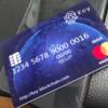 仮想通貨 プリペイドデビットカードについて 暗号通貨【KEY・DCM】