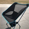 キャンプやアウトドアに最適!875g軽量 折り畳みコンパクトチェア 購入レビュー