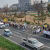 かながわ3.5県民集会 働きすぎはごめんだぜ横浜デモⅡ