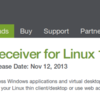 Ubuntu 14.04にCitrix Receiver for Linux 13.0をインストール