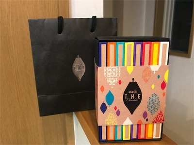 meiji THE Chocolate(明治ザ・チョコレート)〜お洒落で美味しい贈り物〜