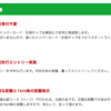 レース総括【第33回守谷ハーフマラソン レースレポート】