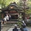 金運?日本一のパワースポット新屋山神社