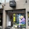 2018年-東京遠征-4「コブラ40周年記念展」