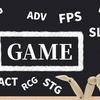 【PS4】4月のPSPlusのフリープレイにまた豪華ゲームが配信されました。