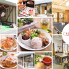【オススメ5店】埼玉県その他(埼玉)にあるカフェが人気のお店
