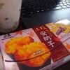 小枝の秋の味【種子島産安納芋】ホクホク焼き芋感がたまらない!個包装でハロウィンにも活躍