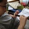 小4・ナゾの夏休みの宿題:「やま~だでんき♪」をリコーダーで練習!?