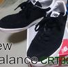②靴(New Balance)