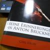 ブルックナーとドイツ文字