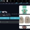 仮想通貨取引所FTXでNFTを発行、販売が可能に