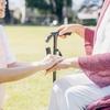 新事業立ち上げ記「介護福祉の事業」失敗しない準備や方法とは【ツナガレ介護福祉ケア】