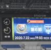 2020 J1 第6節 横浜F・マリノス ー 横浜FC