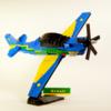 サポーター10,000人達成! レゴ アイデア「Embraer A-29 Super Tucano (Smoke Squadron)(エンブラエル A-29 スーパーツカノ スモーク・スクアドロン)」