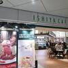 イシヤカフェが提供するフルーツグラタンとは? 気になったので食べてきた。