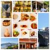 「ピアチェ―ボレ』さんでランチ♡食アレっ子の長崎観光