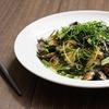海苔とあさりのパスタのレシピ