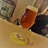 北千住『びあマ』のクラフトビール
