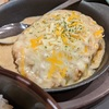 ごちそうハンバーグホワイトガーリックチーズソース定食